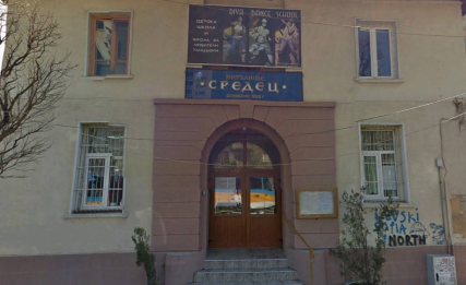 "INFRA HOLDING concluded contract for repair of the Theatre ""Malak gradski teatar zad kanala"" and two Community Centres in Sofia"