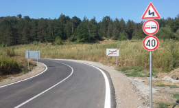 Rehabilitation and Reconstruction of Road Network of Varshets Municipality